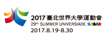 2017 Taipei Summer Universiade