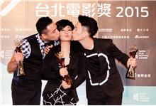 第18屆台北電影節雙競賽報名倒數