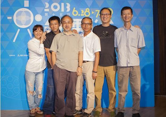 2013 台北电影节